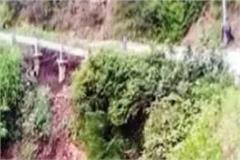 road collapses near panitea