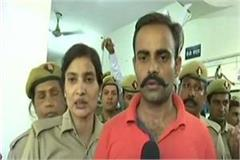 killing of a car rider at gomtinagar in lucknow