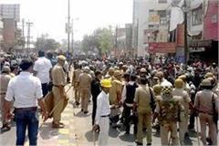 india closed against sc st act