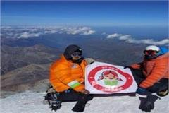 jind s daughter reached the highest peak of europe