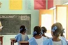 state award to defaulter teacher