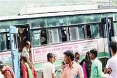additional buses run by hrtc on private bus operators