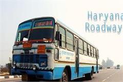 haryana roadways union s flagrant violation