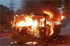 gurgaon moving engineering college bus fire