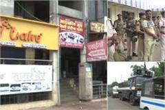 bharat band in madhya pradesh
