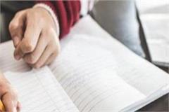 teacher virendra kumar took up the task of improving the writing of children