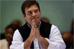 demand for security for rahul gandhi