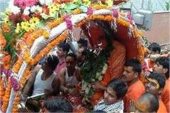 king mahakal rides from ujjain royal chanting