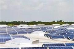 plan to save subsidy through solar connections