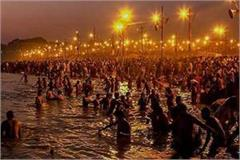 free bus service will be available in during kumbh mela