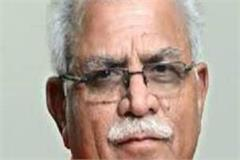 film policy will promote preserve and promote haryana culture khattar