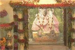 devotees in mathura