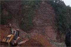 sloping hill on chandigarh manali nh 21