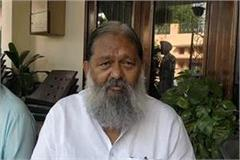 anil vij gave a bill in the us parliament