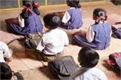 uniform grant doubled in government schools