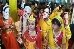pm modi and top leader celebrate janmashtami in allahabad