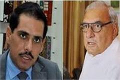 fir  on hooda and vadra will not be able to stay in court