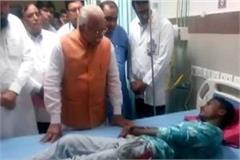 kalpana chawla arrives at the hospital