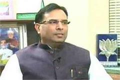 finance minister s impoverished health medicines taken out from the medical