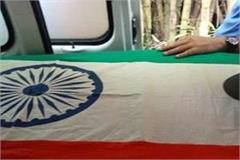 pilot karthik dead body arrives home