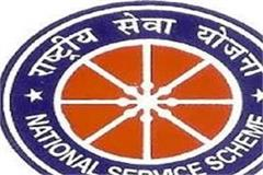 decision to start national service scheme state award