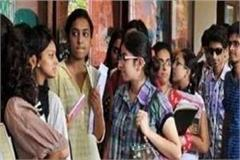 counseling for tgt batchwise recruitment