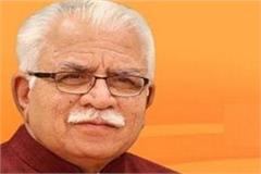 535 illegal colonies will be valid in haryana