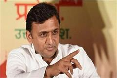 bjp will be very angry with bjp s policies vote will be answered akhilesh