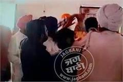 clash between akali and congress