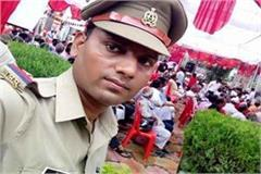 under trainee inspector committed suicide
