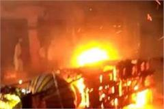 more than 32 people scorched with fire from the hightation line