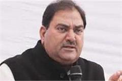 bjp deceived youth abhay chautala