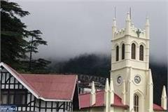 smart city project under the ice skating rink will be rejuvenated in shimla