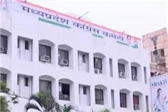 mp congress organization reshuffled
