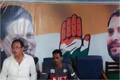 ajay singh news bhopal