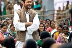 rahul gandhi tour of bhopal
