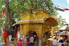 chintapurna will remain in the womb of the temple now 4 priests