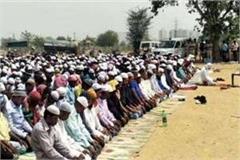 prayer for public prayer at public places