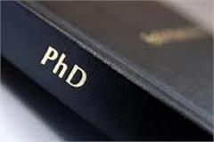 degree and ph d diploma holder registering for those goyal