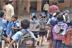 school to impart impure drinking water