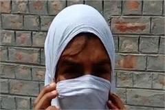 schoolgirls bid school takes dirty work send hotel to teacher