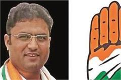 congress s new  army  to be held in haryana s political constituency in october