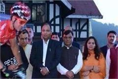 hero mtb himalaya rally flagged of by cm jairam