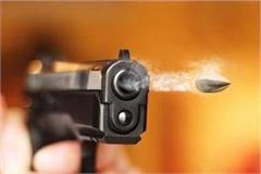 the bullets of bullets kept near hunamal s drinking