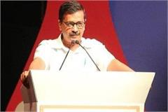 lucknow aap wants divide up into four parts