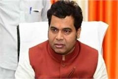 energy minister shrikant sharma gave a big statement about ravan