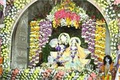 shri radha govind got a glimpse of ludhianvi