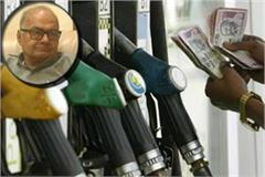 jayant malaya on hike price of diesel petrol