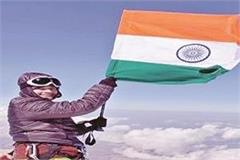 shivarangi and rohtash of hisar did the highest peak in europe