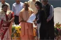 cm gives appointment letters to teachers